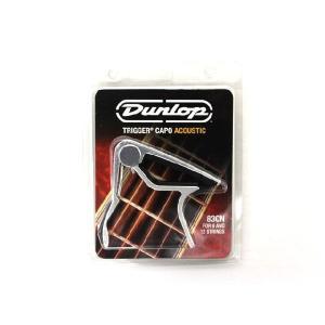 Dunlop アコースティック用 カポタスト 83CN manmandougakki