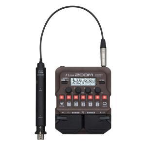 各楽器固有のボディ鳴りを再現する、15種類のアコースティック・リモデリング 楽器用クリップマイクを接...