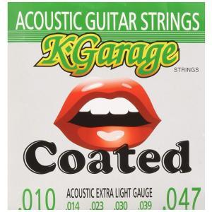 K-GARAGE アコギ コーティング弦 A/G 010-047 HQC エクストラライトゲージ K-Garage ケイガレージ|manmandougakki