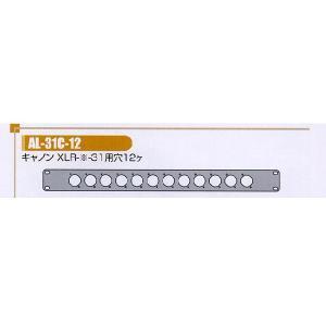 OHASHI システムラックパネルAL-31C-12|manmandougakki