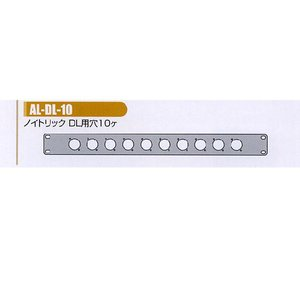 OHASHI システムラックパネル AL-DL-10|manmandougakki
