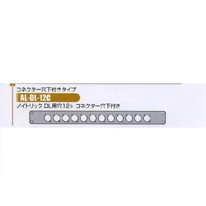 OHASHI システムラックパネルAL-DL-12C|manmandougakki