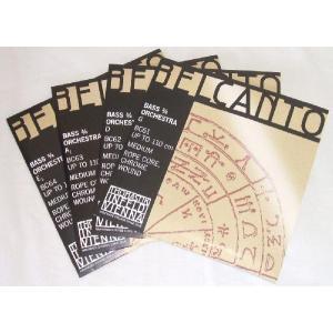 BELCANTO ベルカントコントラバス弦セット|manmandougakki