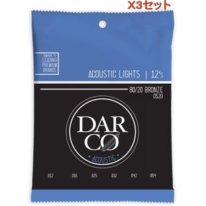 Darco D520 Acoustic Bronze Light アコースティックギター弦×3セット|manmandougakki