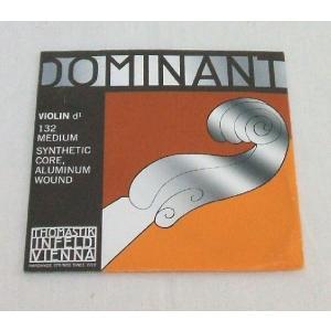 DOMINANTドミナント バイオリン弦  3D|manmandougakki