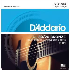 D'Addario ダダリオ アコースティックギター弦 80/20ブロンズ Light .012-.053 EJ11 【国内正規品】|manmandougakki