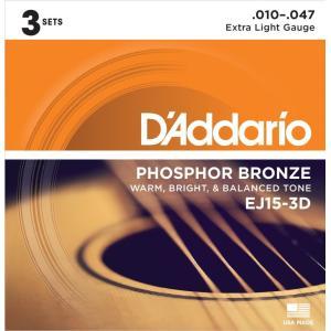 D'Addario ダダリオ アコースティックギター弦 フォスファーブロンズ Extra Light .010-.047 EJ15-3D 3set入りパック manmandougakki