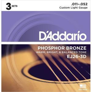 D'Addario ダダリオ アコースティックギター弦 フォスファーブロンズ Custom Light .011-.052 EJ26-3D 3set入りパック 【国内正規品】|manmandougakki