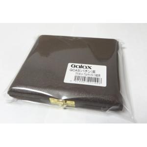 送料無料 合皮張りリードケース GALAX ギャラックス GCA-5  カラー:茶 止め金具:パチン...