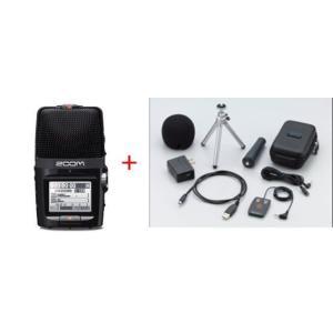 ZOOM レコーダー H2n+ 専用アクセサリ・パッケージ APH-2n付属