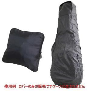 KC レインカバー ギターケース用 KRC-02G (エレキギター/アコースティックギター兼用)|manmandougakki