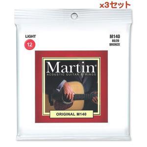 x3セット 復刻版デザインのパッケージです。 国内正規品です。 012-054
