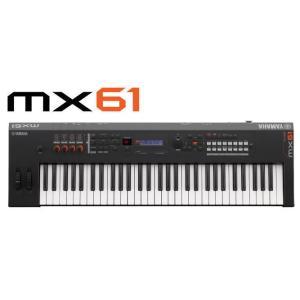 ミュージックシンセサイザー YAMAHA MX61 BLK|manmandougakki