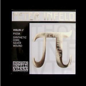 PETER INFELD  バイオリン弦 3D