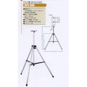 OHASHI スピーカースタンド SPS-500|manmandougakki