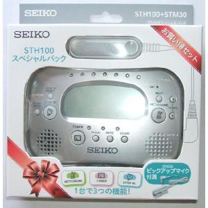 SEIKO セイコー チューナー、メトロノーム +コンタクトマイク STH100SP-STM30|manmandougakki