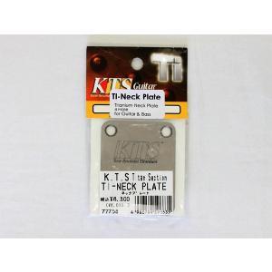 KTS (ケーティーエス) ネックプレート Titanium Neck Joint Plate|manmandougakki