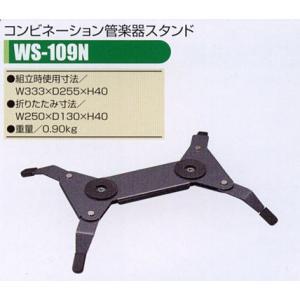 オオハシ OHASHI コンビネーション管楽器2軸スタンド|manmandougakki