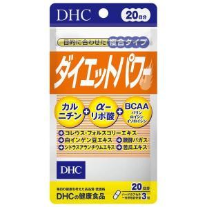 送料無料!メール便DHC ダイエットパワー 20日分 60粒