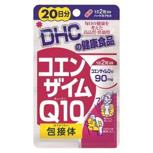 送料無料!メール便DHC コエンザイムQ10  20日分 4...