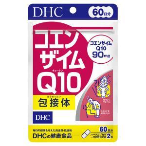 DHC コエンザイムQ10  60日分 120粒|manmaru-store