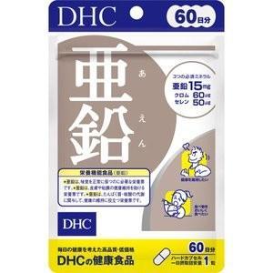 送料無料!メール便DHC 亜鉛 60日分 60粒の商品画像