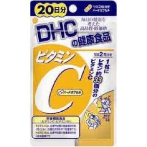 送料無料!メール便DHC ビタミンC 20日分40粒