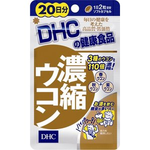 DHC 濃縮ウコン 20日分 40粒...