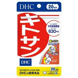 DHC キトサン 20日分 60粒の商品画像