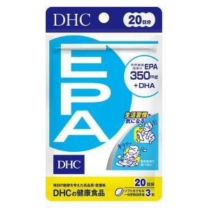 DHC EPA20日分60粒