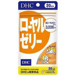 送料無料!メール便DHC ローヤルゼリー 20日分 60粒...