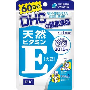 ●「DHC ビタミンE 60日分 60粒」は、100%植物由来のビタミンE(d-α-トコフェロール)...