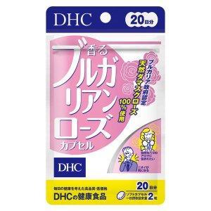 DHC 香るブルガリアンローズカプセル20日 40粒