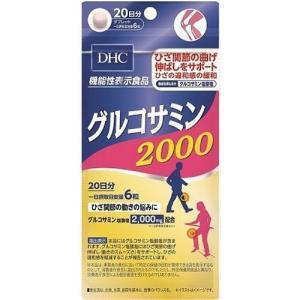 送料無料!メール便DHCグルコサミン2000 20日分|manmaru-store