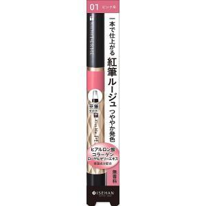 送料無料!メール便 フェルム 紅筆リキッドルージュ01 やわらかなピンク|manmaru-store
