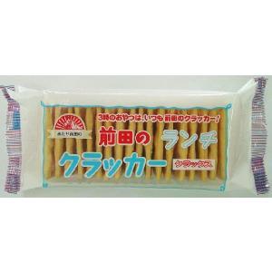 前田製菓 前田のランチクラッカー 85g|manmaru-store
