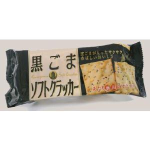 前田製菓 黒ごまソフトクラッカー 85g|manmaru-store