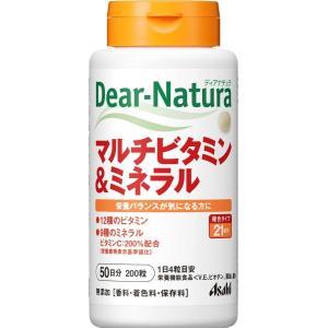 ディアナチュラ マルチビタミン&ミネラル50日 (200粒)|manmaru-store