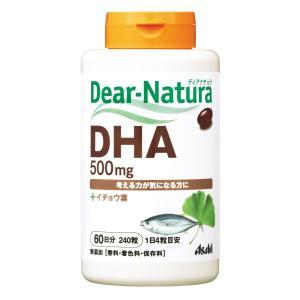DHA with イチョウ葉 原材料 DHA含有精製魚油、酵母エキス、イチョウ葉エキス末/ゼラチン、...
