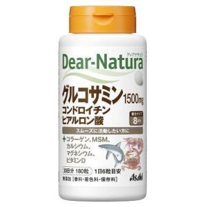 送料無料!メール便 ディアナチュラ グルコサミンコンドロイチン 30日分(180粒)|manmaru-store
