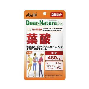 送料無料!メール便 ディアナチュラスタイル 葉酸 20粒(2...