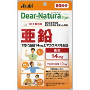 送料無料!メール便 ディアナチュラスタイル亜鉛 60粒 (6...