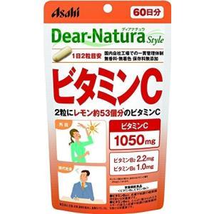 ディアナチュラスタイル ビタミンC 60日分(...の関連商品8