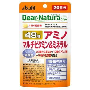 送料無料!メール便 ディアナチュラスタイル49アミノマルチビタミン&ミネラル 80粒(20日分) manmaru-store