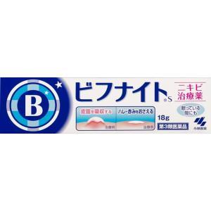 ビフナイトnニキビ治療薬 18g 第3類医薬品...