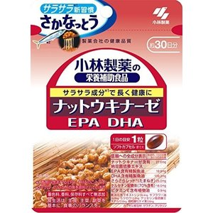 送料無料!メール便小林製薬 ナットウキナーゼ EPA DHA 約30日分 30粒|manmaru-store