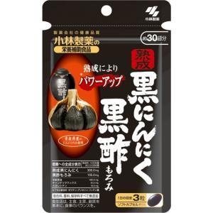 熟成させた青森県産の黒にんにくと鹿児島県産の黒酢もろみを1粒にギュッと詰め込みました。 生ニンニクに...