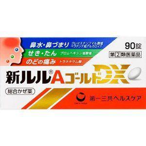 新ルルAゴールドDX 90錠 指定2類医薬品