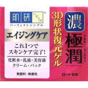 ロート製薬 肌研 濃極潤3D形状復元ゲル 100g|manmaru-store