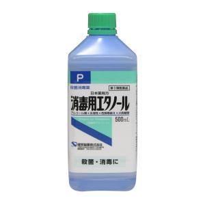 「消毒用エタノール(消毒用アルコール)(P) 500ml」は、日本薬局方の殺菌消毒剤です。手指や皮膚...